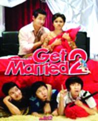 Film Get Married 2